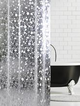 high-quality Bathroom Shower Curtain Mould-proof Thicken Partition Curtains Set Punchless Waterproof Translucent Cover
