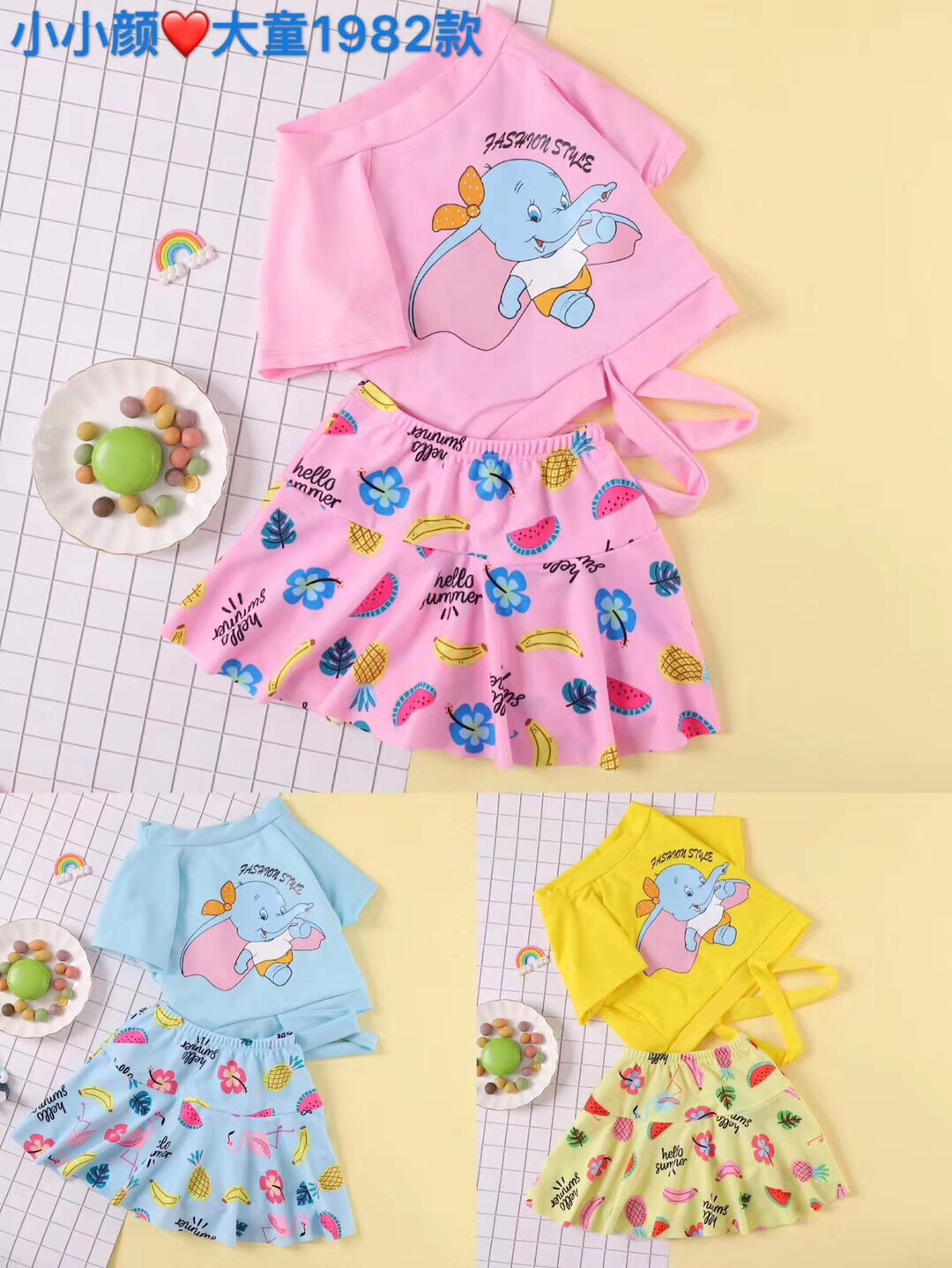 Children Dumbo Two-piece Swimsuits Princess Dress-Baby Swimwear GIRL'S Sweet Hot Springs Bathing Suit