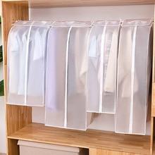 Одежда, одежда, пылезащитный чехол, Нетканый мешок для хранения одежды, висячий костюм для одежды DC120
