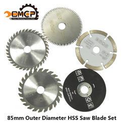 5 шт. 85 мм режущий инструмент режущие диски s для силового инструмента круговой режущий станок дисковая пила из высокопрочной стали dremel