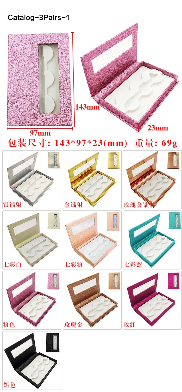 cílios postiços maquiagem caso de etiqueta privada fornecedor