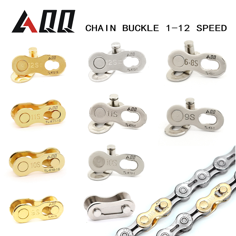 AQQ 10 Pair 1/6/7/8/9/10/11/12 Speed Bicycle Chain Link Chain Buckle Missing Link Chain Button Movable Joint Brand Products