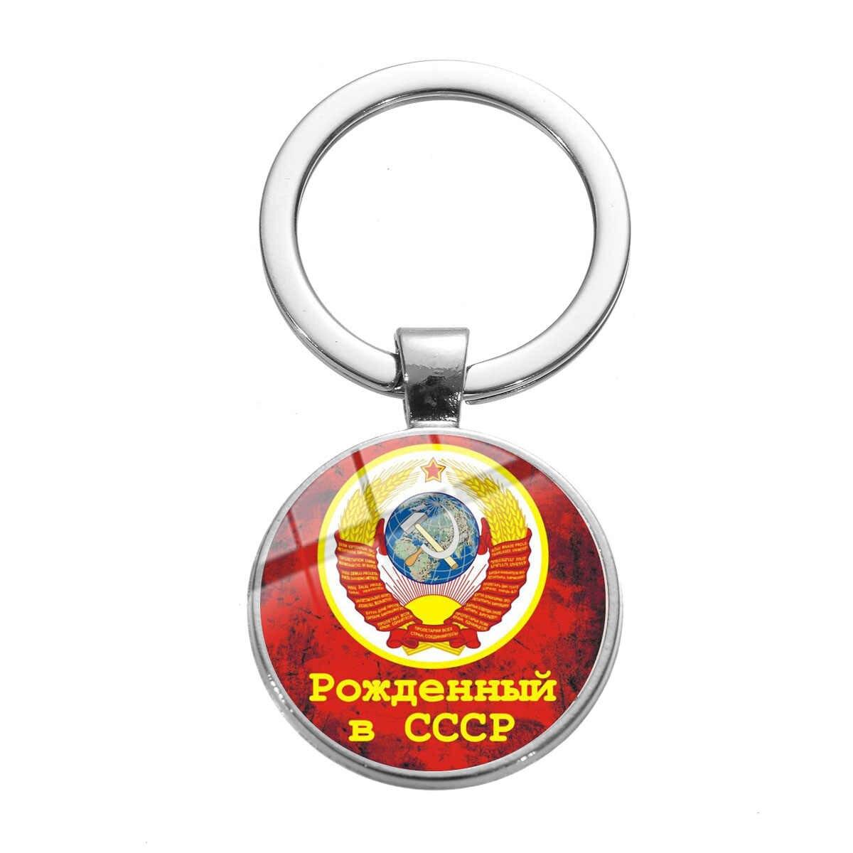 Kualitas Tinggi Uni Soviet Pro Kitty Soviet Gantungan Kunci Sabit Hammer Rusia Lambang Komunisme Tanda Permata Kaca Liontin Logam Kunci Ring Holder