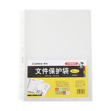 20pcs/pack File Protection Bag  A4,11 Holes Color Clear Strong Binding Edge Protect Binding Holes From Comix Eh303a