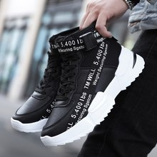 Mode Marke Männer Jagger Runner Wanderschuhe Disruptor 2 Turnschuhe Outdoor Sport Triple Designer Trainer(China)