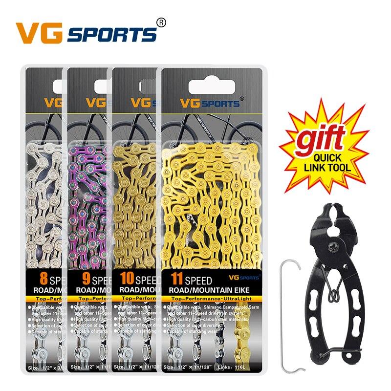 VG Sports 6 7 8 9 10 11 цепь для скоростного велосипеда Velocidade титановая Радужная Золотая Серебряная цепь для горного велосипеда 116 звеньев