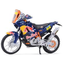 Bburago 1:18 KTM 450 Rally Static Die Cast Vehicles Collectible Motorcycle Model Toys