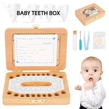 Деревянная фоторамка коробка для детских зубов с фетальными