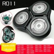 Сменная головка для бритвы Philips RQ1150 RQ1150X RQ1131 RQ1141 RQ1145 RQ12 RQ1155 RQ1160 RQ10 RQ1170 RQ1180