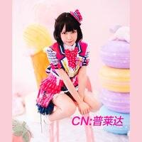 Cosplay Costume Anime Bang Dream! Ushigome Rimi Poppin'Party
