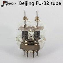 北京 FU32 真空管交換 FU 32 ry32 GU32 GY 32 VT286 832A 電子管 DIY ヴィンテージハイファイオーディオ真空管アンプ