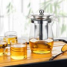Чайник стеклянный взрывозащищенный высокотемпературный цветочный чайник чайная чашка чайный горшок фильтр один чайник чайный набор домашний чайный стакан стеклянная чашка для сока