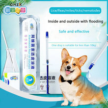 Pet внешний средство от насекомых для собак блох клещей нематода