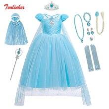 Girls Halloween Cartoon Movie Costume With Accessories Cloak Crown Princess Girls Christmas Costume Snow Queen Cosplay Dress