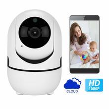 1080 P/720 P HD אלחוטי מיני IP מצלמה אבטחת בית מעקבים טלוויזיה במעגל סגור רשת אוטומטי מעקב מצלמה IR ראיית לילה חיות מחמד מצלמה