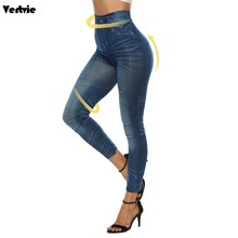 Vrouwen Mode Jean Look Jeggings Panty Spandex Elastische Leggings Casual Hoge Taille Fitness Yoga Broek Naadloze Gym Leggings(China)