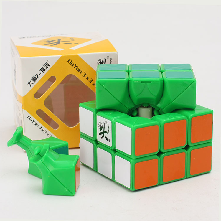 Promo Cheapest Magic Cube puzzle Dayan Guhong 2 V2 57mm 3x3x3 Cubing Speed  Puzzle Cubo Magico Kids Educational Toys 9