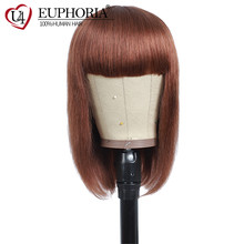 Brazilian Straight Remy Human Hair Wigs 33 Color Short Bob Wigs With Bangs Ombre 1B 27 30 Red 99J Full Machine Made WigsEUPHORIA(China)