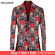 PAULKONTE Tiger Print Mostly Male Dress Jacket Business Casual Party Wedding High Quality Slim Fit Blazer For Men