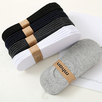5Pairs/lot Cotton Mens Socks Non-slip Silicone Invisible Soft Boat Solid Low Cut Ankle Summer Sock Gifts For Men meia