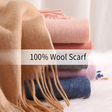 Reversible Women 100% Pure Wool Scarves Two-sided Russian 2019 Brand Warm Echarpe Warps for Ladies Solid Grey Winter Scarfs