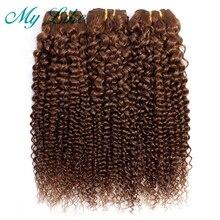 Hair-Weave Human-Hair-Extension Brown Kinky Curly Brazilian Light 4 100-%