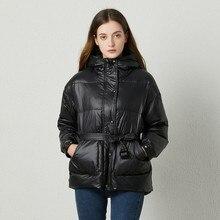 معطف نسائي شتوي خفيف للغاية من Fitaylor مزود بغطاء للرأس وسترة للثلج ذات صدر واحد مع حزام