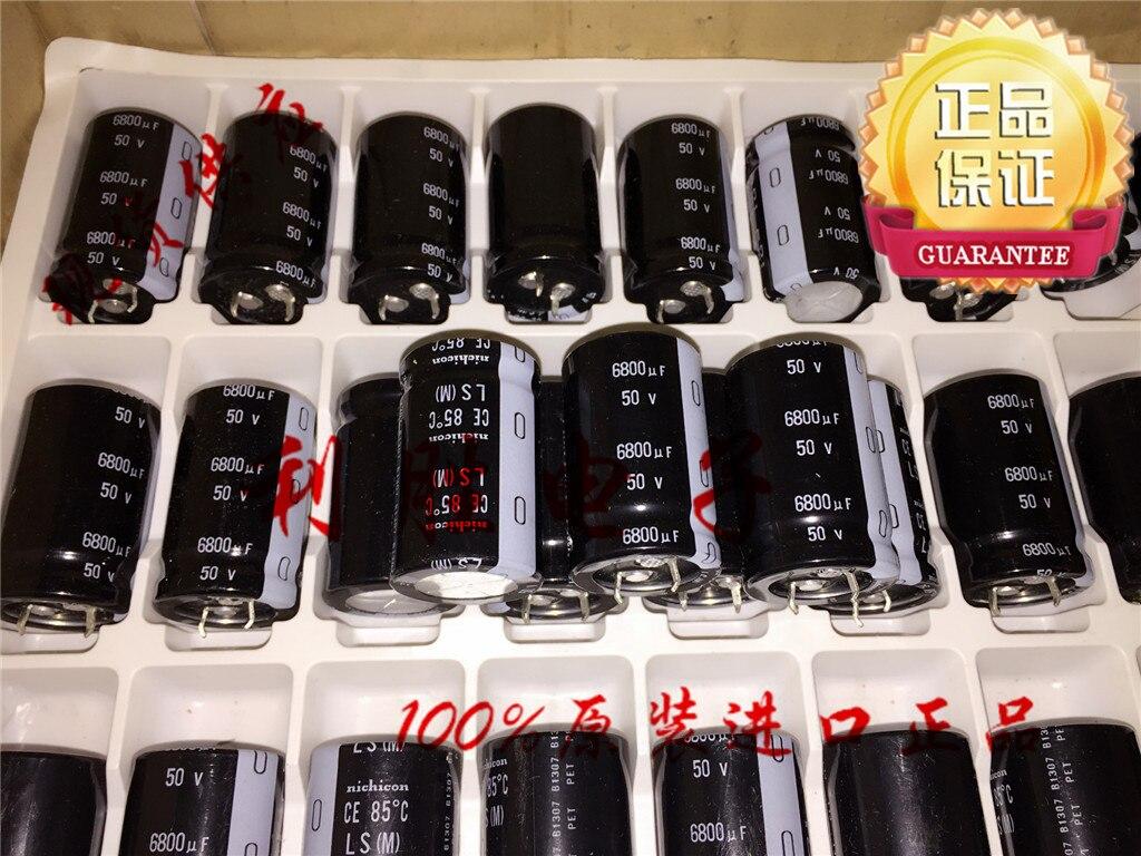 4pcs/10pcs 6800UF 50V Japan…