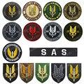 UKSF Великобритания специальный авиаперевозки британские спецназ нашивка с эмблемой SAS, которая отталкивает выигрыши Вышитая эмблема ПВХ на...
