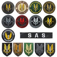 Uksf serviço aéreo especial britânico forças especiais sas patch que dardos vinhos bordados pvc emblema remendo emblema