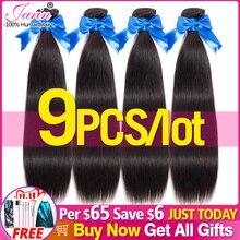 เจวารินแป้งหอม9ชิ้น/ล็อตขายPeruvian Straight Human Hair Extension 100% Remyผมรวมกลุ่ม30 32 34 36 38นิ้วยาวผมสาน