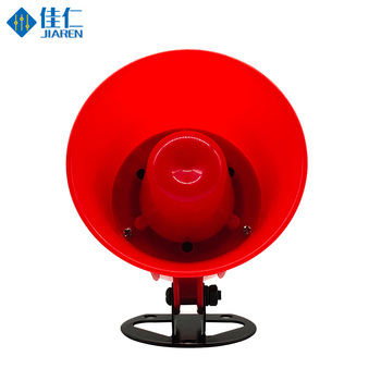 32V 10W Outdoor Alarm Siren Wire Loud Alarm Horn 115Db Intelligent amplifier Car Alarm Horn and Truck Backup Alarm (Red) motorcycle car waterproof shockproof durable black 12 80v 105db backup reverse alarm horn stable speaker ce certification