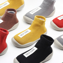 Unisex Baby Shoes First Shoes Baby Walkers Toddler First Walker Baby Girl Kids Soft Rubber Sole Baby Shoe Knit Booties Anti-slip cheap ROMIRUS Knitted Fabric Patch All seasons Slip-On Mixed Colors First Walkers 0-5 Years 11 5-14 5cm knit baby socks TPR Rubber
