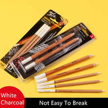 Professional 2/3pcs 6mm Core White Charcoal Pencil Highlight Sketch Pencils Drawing Pencils For Art Painter Painting Art Supplie