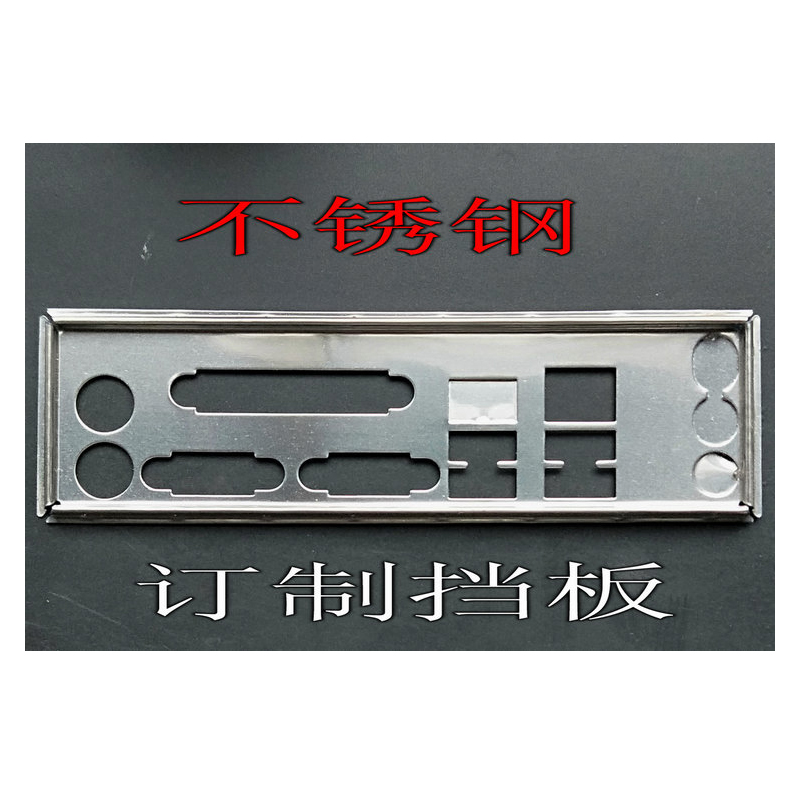 Io i/o escudo placa traseira backplates blende suporte para onda 945gct
