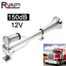 Universal 150dB Car Trumpet Single 450mm Air Horn Super Loud 12V Compressor Speaker for Truck Boat Motorcyc Train US Warehouse