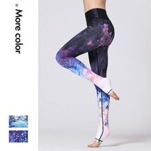 Женские леггинсы для фитнеса с высокой талией для йоги леггинсы брюки для йоги леггинсы для спортзала бесшовные тянущиеся спортивные обтягивающие