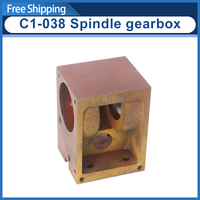 Spindle gearbox SIEG C1 038 Machine Tool Accessories