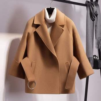 Women Short Woolen Coat Belt Jacket 1