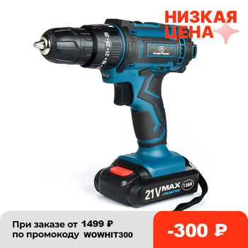 2 Speed Cordless Impact Drill 21V Electric Screwdriver Home Mini 1500 Mah 18650 Lithium Battery Wireless Rechargeable Hand Drill