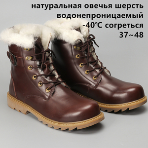Image 3 - Natural Wool Winter Boots men Warmest Cow Leather  winter shoes men #YM008