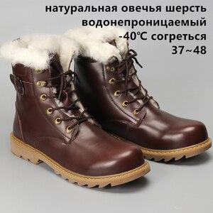 Image 3 - 天然ウールの冬のブーツ男性暖かい牛革冬 # YM008