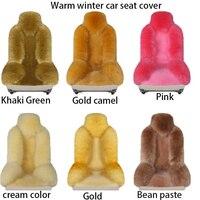 Car winter seat cover winter sheepskin plush car seat plush wool cushion sheep fur and plush material universal seat cover