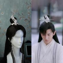 6 wzory Cosplay męskie włosy Tiara książę miecznik Emperer głowa korona kawałek dla chińskiego dramatu miłość i odkupienie Si Feng korona tanie tanio CN (pochodzenie) ALLOY Dla dorosłych Nakrycia głowy Tiaras Nowość Zwierząt