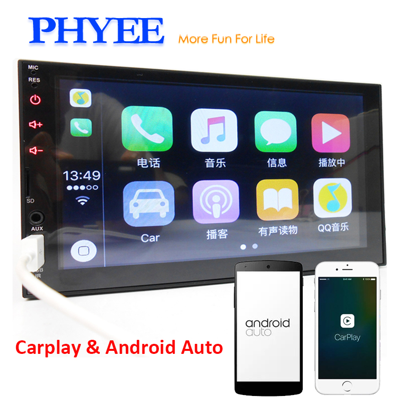2 Din Car Radio Apple Carplay Android Auto 7 Touch Screen MP5 Multimedia Player Bluetooth Handsfree A2DP USB Head Unit PHYEE X2 image