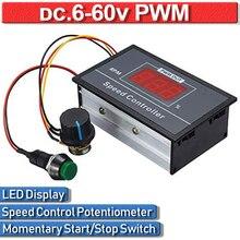 NEW DC 12V 24V 36V 48V 30A Module Start Stop Switch PWM Motor Speed Controller PWM Adjustable Stepless Governor Regulator 15KHz 5pcs cm6800 cm6800tx cm6800txip dip16 low start up current pfc pwm controller combo