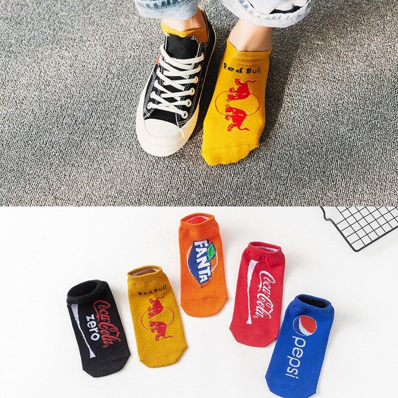 Summer Short Tide Street Europe And America Hip Hop Wild Cola Socks Female Ins Skateboard Socks Unisex Harajuku Calcetines