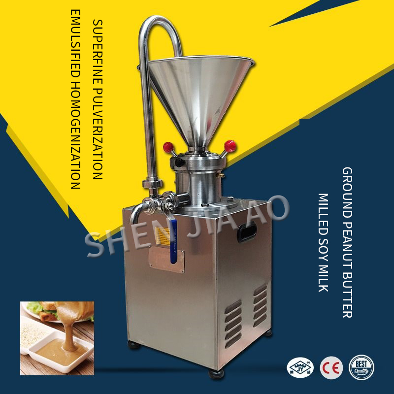 JMC-60 Vertical Colloid Mill Pulp Machine 220V Superfine Crushed Gouache Mixed Ground Peanut Colloid Milling Machine 1PC
