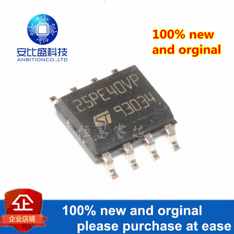 2pcs 100% New And Orginal M25PE40-VMN6TP Silk-screen 25PE4OVP 4Mbit SOP8 In Stock