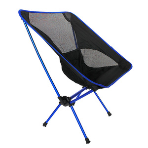 Image 2 - Outdoor aluminum alloy Ultralight Portable Folding stool mazha camping fishing chair small seat Beach chairs Free shipping
